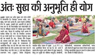 yoga satra ajmer may2016