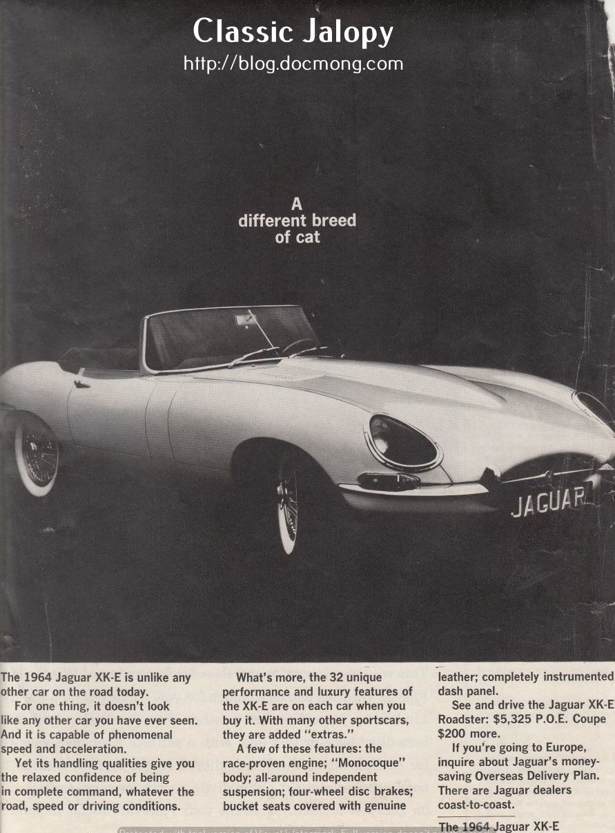 Ad of the week:  Jaguar E-Type