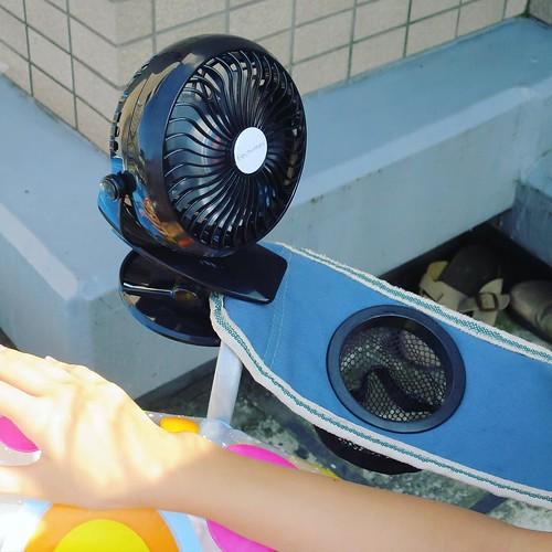 充電式の扇風機。