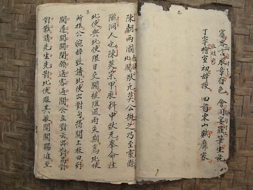 dịch thuật công chứng tiếng Hán Nôm tại Hà Nội