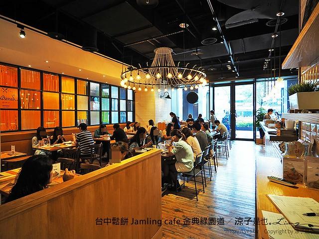 台中鬆餅 Jamling cafe 金典綠園道 21