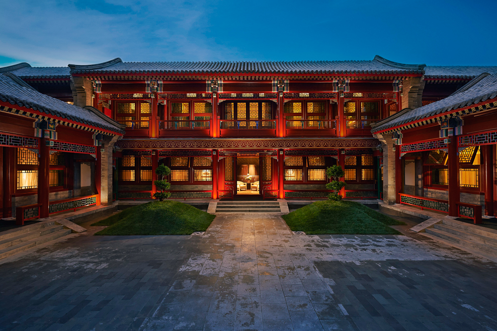 Waldorf-Astoria-Hutong-Courtyard