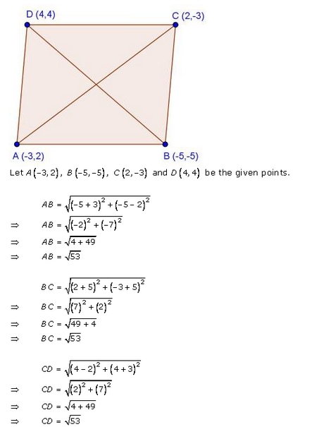 RD-Sharma-class 10-Solutions-Chapter-14-Coordinate Gometry-Ex-14.2-Q26