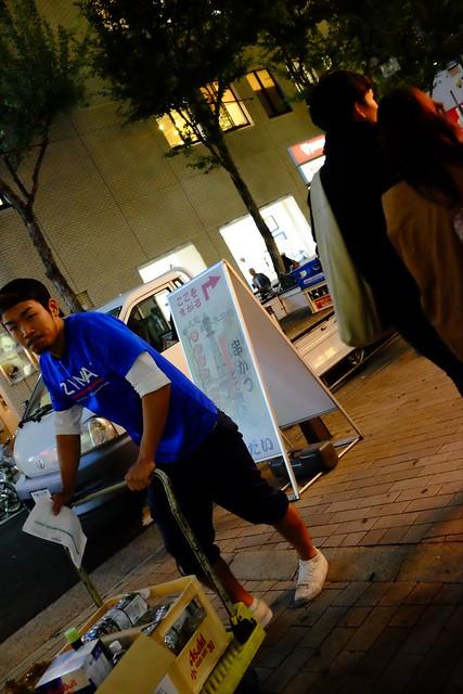 Kobe night 001