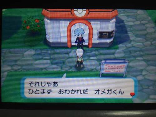 pokemonORAS_trial_11_141109