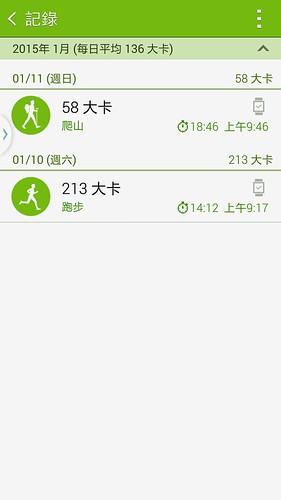 Screenshot_2015-01-11-22-38-23