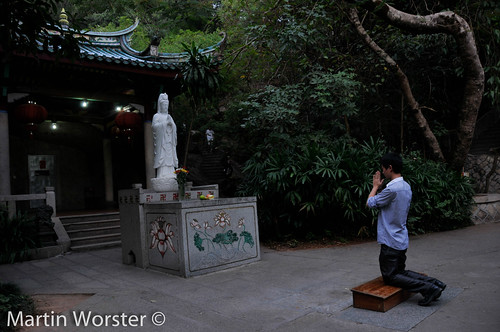 Nanputo Temple, Xiamen, China - Buddhist Prayer