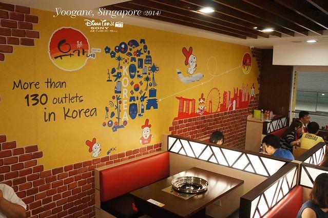 Yoogane Singapore 02