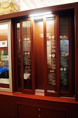Bank of Estonia Museum display panel