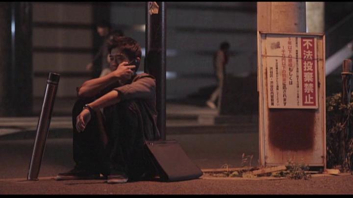 Doushitemo Furetakunai Movie (29)
