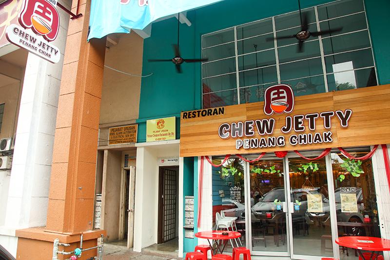 Chew-Jetty-Desa-Aman-Puri