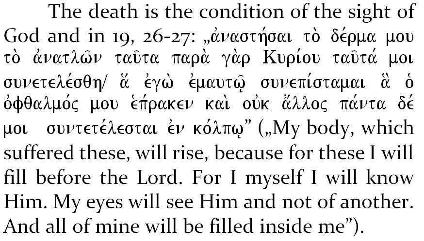 cap. 19