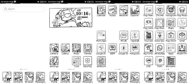 My Xiaomi Theme