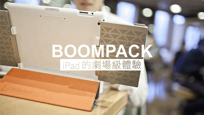 Boompack-1024-01