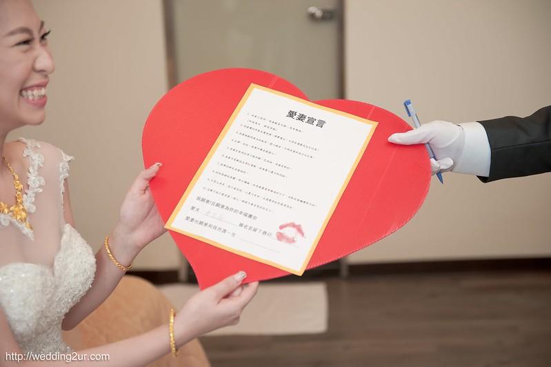 [婚禮攝影] @雲林自宅流水席_041家昇佩如