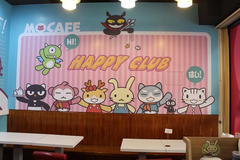 MO CAFE (13)