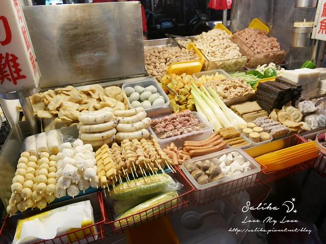 樂華夜市美食小吃 肥豬的攤 (2)