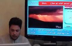 نبأ بث على إذاعة شام أف.أم عن مقتل الناشط في مدينة حمص خالد أبو صلاح