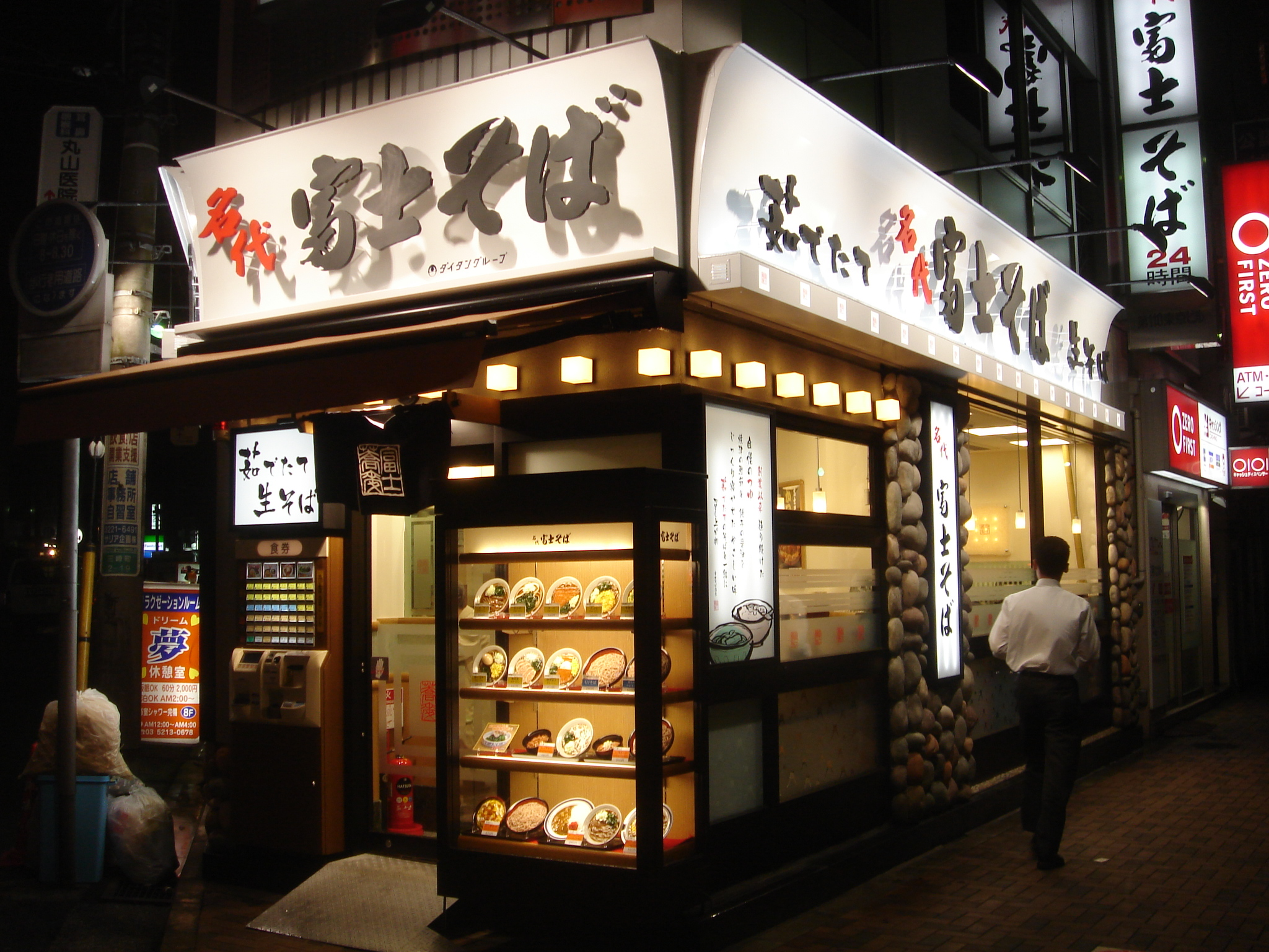 Soba_buffet_near_Suidobashi_Station_by_shibainu