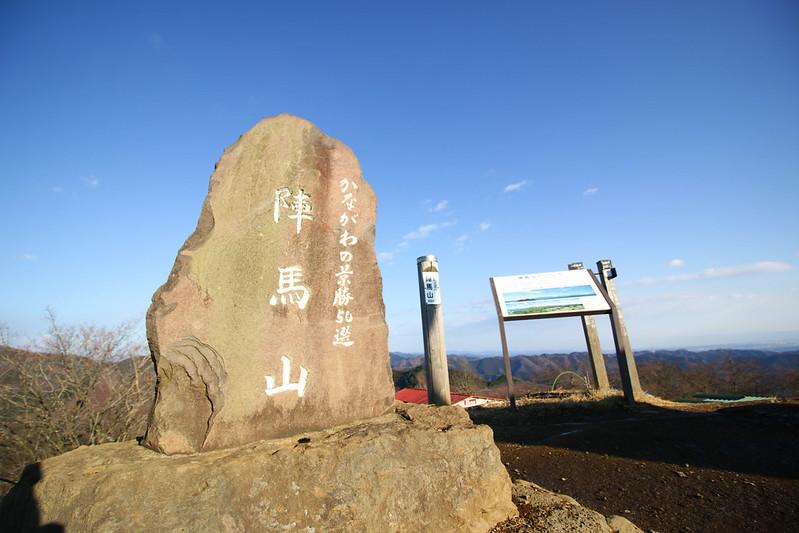 20141230-陣馬山-0078.jpg