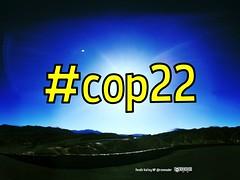 #cop22