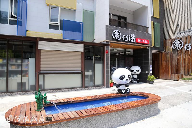 園仔湯旅店,宜蘭美食小吃旅遊景點 @陳小可的吃喝玩樂
