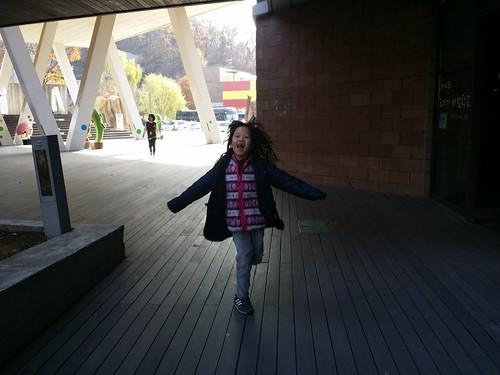 삼무곡 예술놀이터 | 헤이리