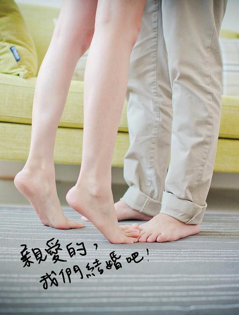 婚紗雜誌44