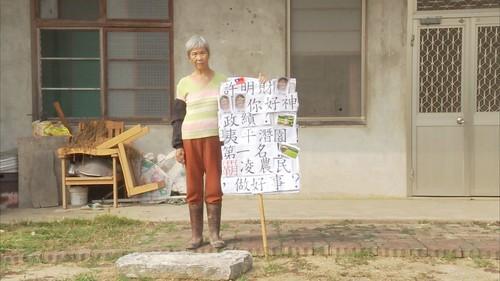 農友溫瑞香的土地面臨徵收