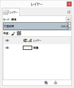 SnapCrab_レイヤー_2014-12-4_14-1-24_No-00