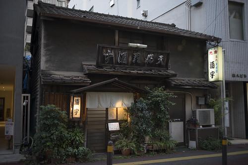 JA J0 27 018 福岡市中央区 α7R×MCWRHH35 1.8#