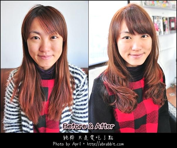 台中美髮|Glitz Hair–給我一個適合冬天、來點溫暖的髮型吧!_兔兔的變髮日記