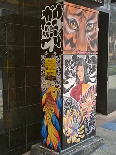 2014-12-16 Traffic signal box outside girlie club, Fortitude Valley