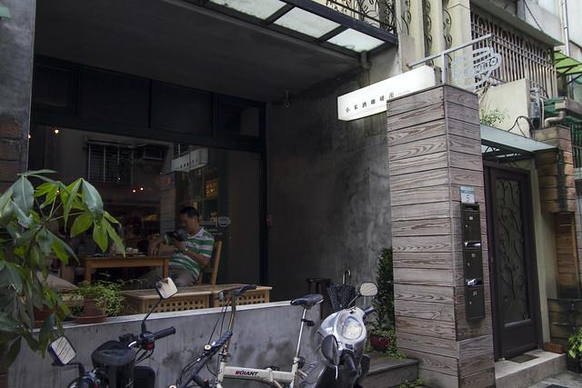 Xiaomijo Cafe