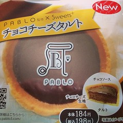 pablo x sweets+ = omg #conveniencestore #sweets #cheesecake #chocolate #japan #familymart