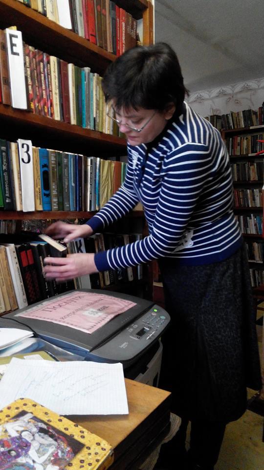 Філія №3 Павлоградської міської бібліотечної системи