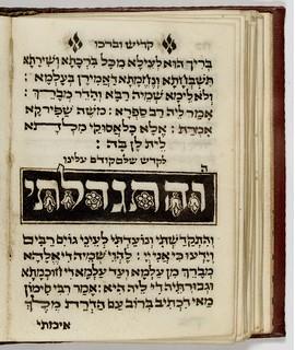 Zürich, Braginsky collection, B28, f. 28v