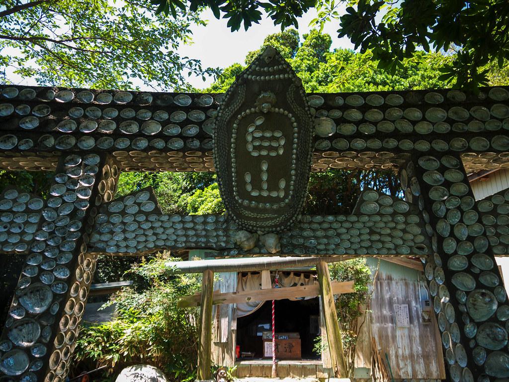 貝がら公園改め白山神社