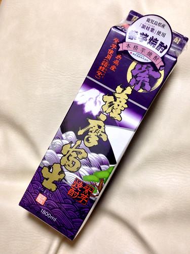 紫芋使用、紫薩摩富士
