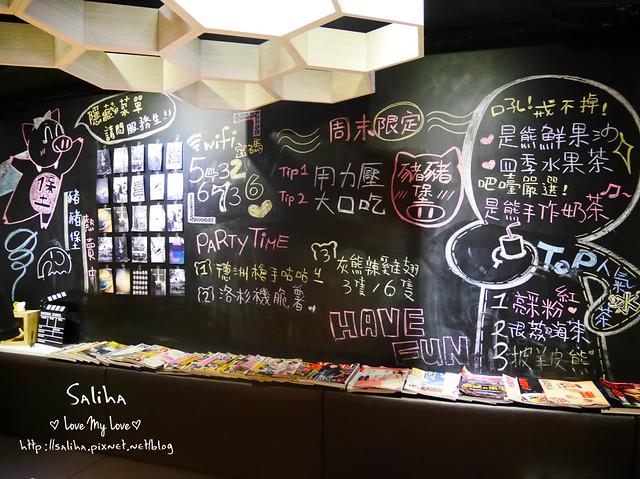 台北早午餐是熊咖啡 (9)