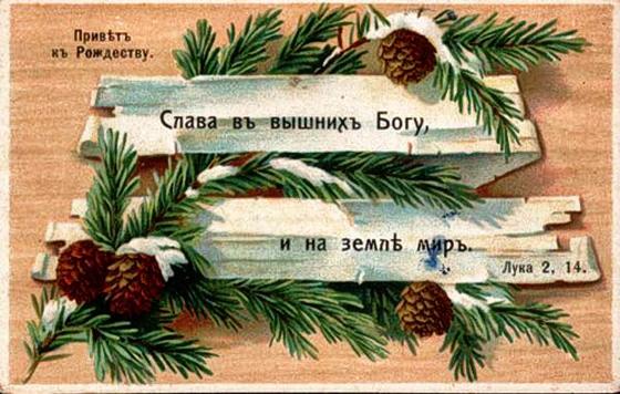 Рождество_1-