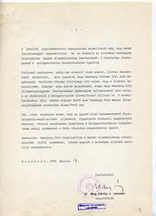 125. A Belügyminisztérium Igazgatásrendészeti csoportfőnökének levele a Külügyminisztérium Konzuli főosztályvezetőjének Budapest, 1990. április 13.File0743