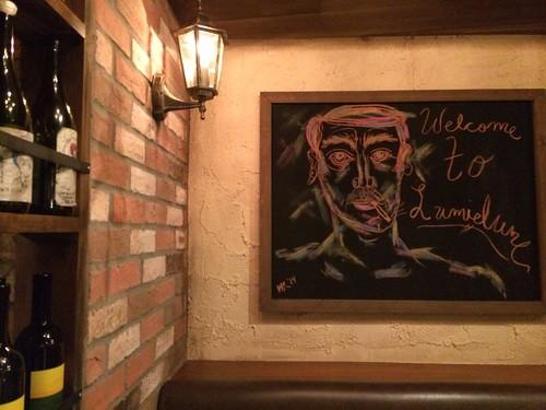 黒板の絵@ルミエルネ