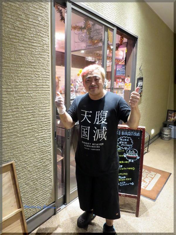 Photo:2014-10-25_ハンバーガーログブック_【福岡】【今泉】ハングリーヘブン福岡今泉店 博多のホームでルッコラを食べて!_06 By:logtaka