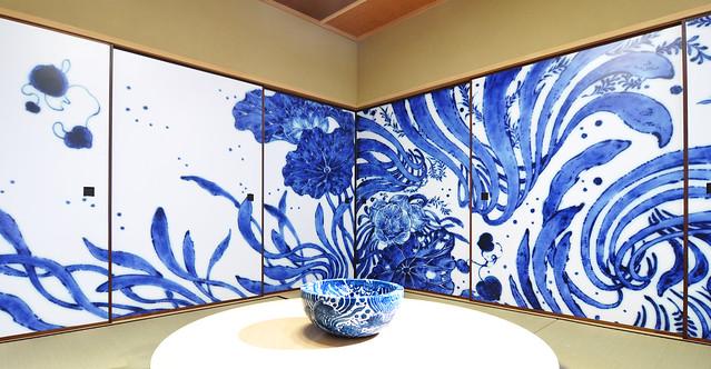 Ai by Yūki Hayama at Hotel Funaya