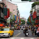 DaLong Street