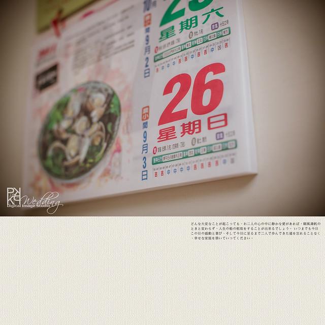 20141026PO-002
