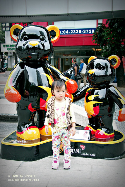 PB1520032014泰迪熊展。台中樂活嘉年華[2Y4M](20141115-20150111)