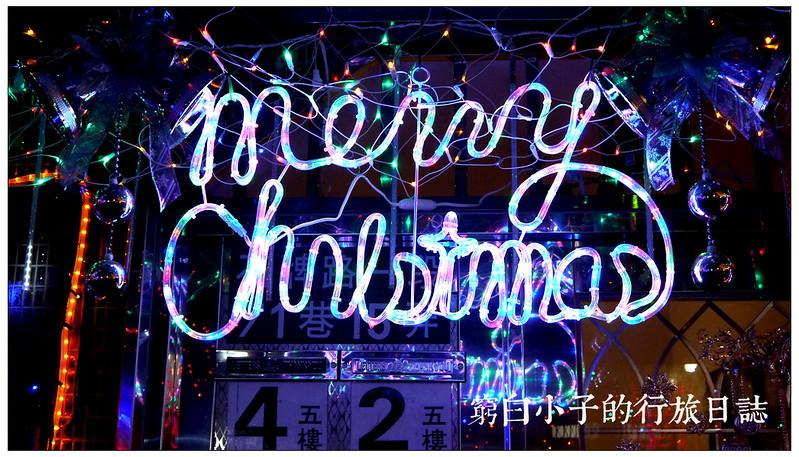 吉慶里聖誕巷 03
