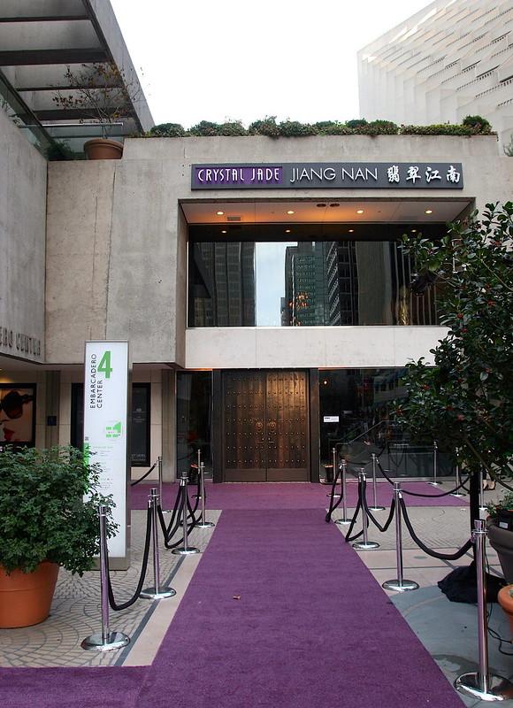 Crystal Jade's proud facade at 4 Embarcadero Center, San Francisco